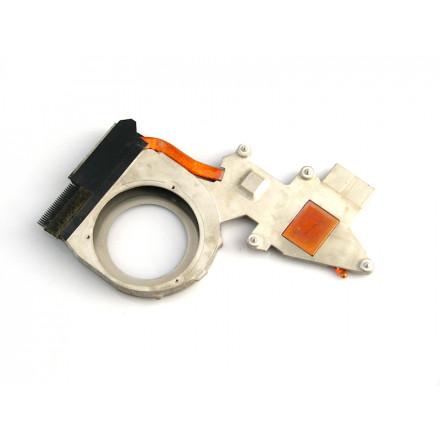 Chladič Acer Aspire 5536