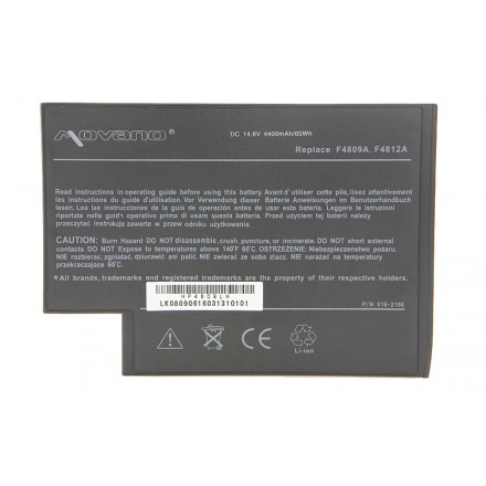 baterie movano HP 2100, nx9010