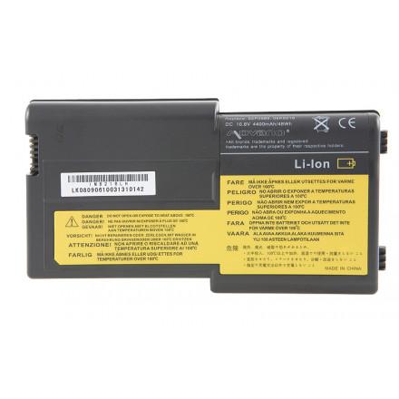 baterie movano IBM R40e