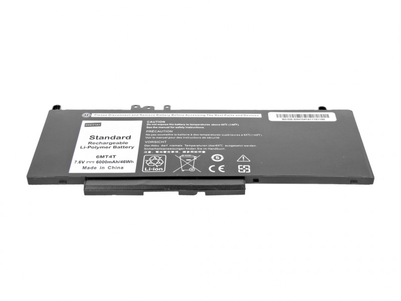 bateria mitsu Dell Latitude E5470, E5570 - 7.6v